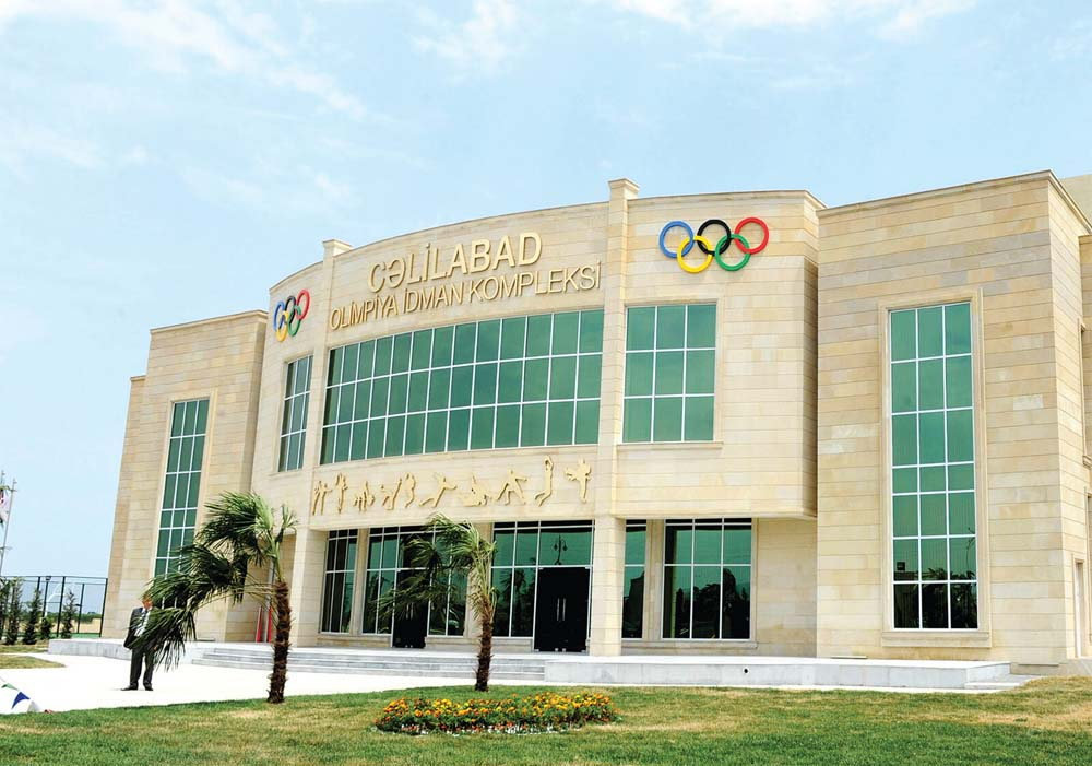 Jalilabad Olympic Sport Complex